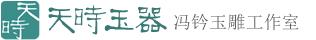 冯钤作品官网