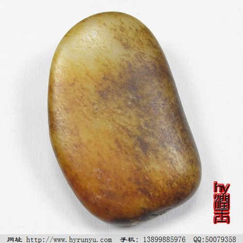 【hy润玉】和田玉花皮籽料原石72.7克t036