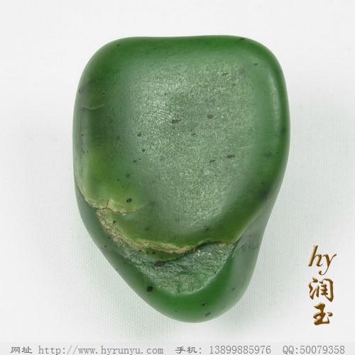 和田玉菠菜绿碧玉籽料73.8克L261图片