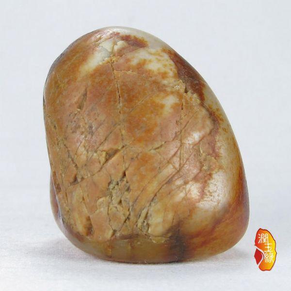 和田玉料 和田玉漂亮枣红老皮籽料原石106.5克