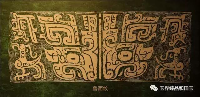 兽有千面,面面峥嵘——玉雕纹饰的记忆(二)