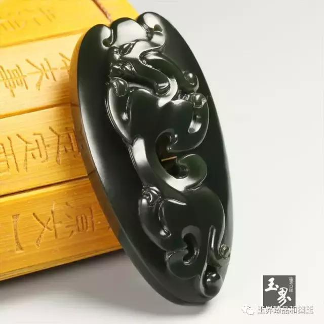 新疆青玉-螭龙佩
