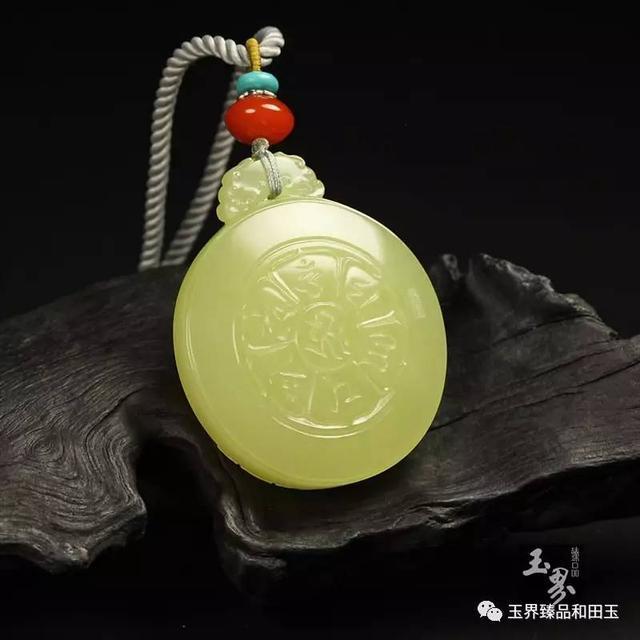 黄玉牌-黄财神