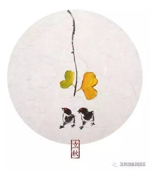 春有百花秋有月——品位玉雕中的秋意