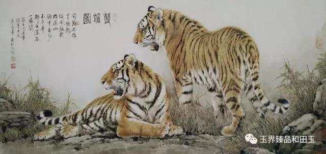 不怒而威 高贵霸气——玉雕中的虎