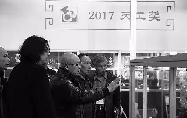 2017天工奖