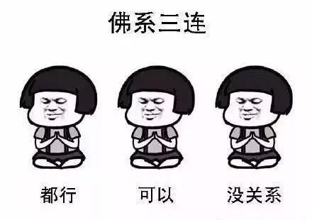 和田玉也有不一样的佛系!